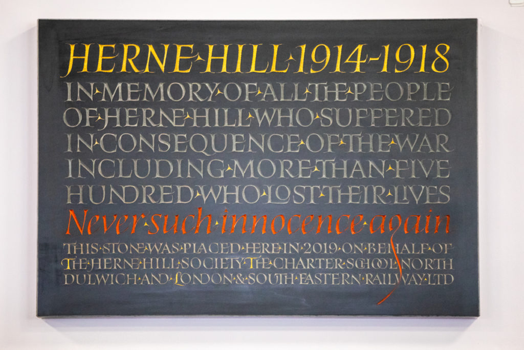 WWI memorial stone